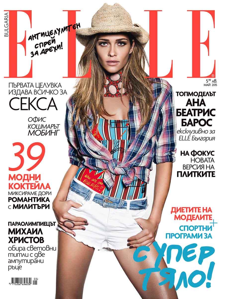 Cover_Elle_Maykl