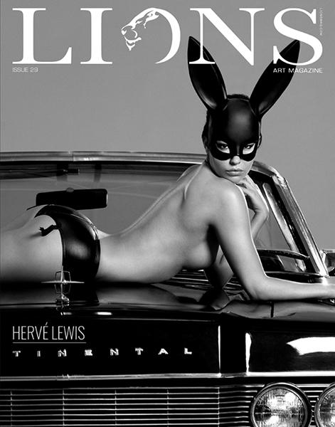 Herve Lewis